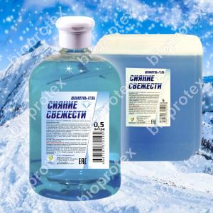 shampun-gel