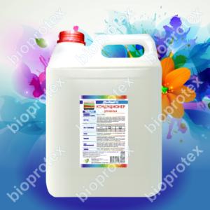 Кондиционер - ополаскиватель для белья (ПроАгент-С)